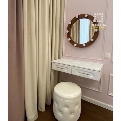 Круглое гримерное зеркало с подсветкой 60 см Орех